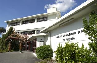 WMS Building Exterior