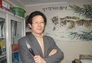 Zhu Bo-fang